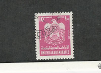 United Arab Emirates, Postage Stamp, #82 Used, 1976