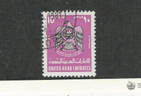 United Arab Emirates, Postage Stamp, #104 Used, 1977
