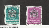 United Arab Emirates, Postage Stamp, #103-104 Used, 1977