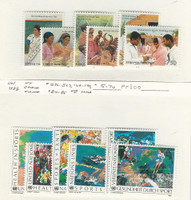 United Nations - NY, GN, VN, Postage Stamp, #524+, 167+, 82+ Mint NH, 1988