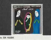 Wallis & Futuna, Postage Stamp, #C55 VF Mint NH, 1974 French