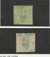 Wurttemberg, Postage Stamp, #41 Mint Hinged, 1865 Germany
