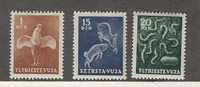 Yugoslavia - Trieste, Postage Stamp, #24, 29-30 Mint Hinged, 1960 Animal