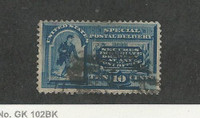 United States, Postage Stamp, #E2 Used, 1888 Special Delivery