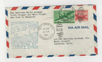United States, Postage Stamp, #C28, C33 Cover to Damascus, Syria 1947