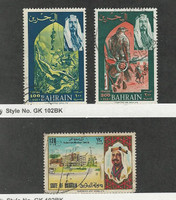 Bahrain, Postage Stamp, #149-150, 198 Used, 1966-73 Eagle, Diving