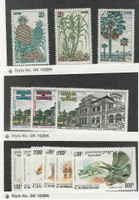 Cambodia, Postage Stamp, #112-4, 252-254,  1409-14 Mint NH & LH, 1962-75