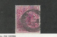 Ceylon, Postage Stamp, #162 Used, 1900