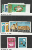Jordan, Postage Stamp, #746-9, 807-11, 999-1000 Mint NH, 1973-77