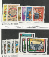 Jordan, Postage Stamp, #1024-1029, 1030-1036 Mint NH, 1978