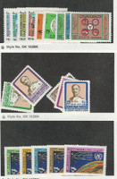 Jordan, Postage Stamp, #1037-45, 1052//58, 1124-28 Mint NH, 1978-82