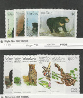 Laos, Postage Stamp, #1174-7, 1260-4 Mint NH, 1994-6 Animals, WWF, Bear
