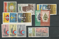 Libya, Postage Stamp, #218-230, 234-236 Mint Hinged, 1962-63 (p)