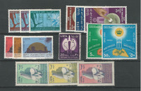 Libya, Postage Stamp, #237-251 Mint Hinged, 1963-64 (p)