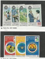 Trinidad & Tobago, Postage Stamp, #354-357, 361-363 Mint NH, 1981-82
