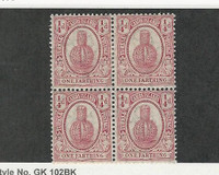 Turks & Caicos, Postage Stamp, #23 Mint NH Block, 1910