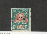 Ukraine, Postage Stamp, #312 Mint Hinged, 1922
