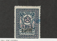 Ukraine, Postage Stamp, #317 Mint Hinged, 1922