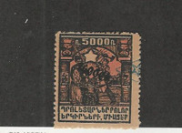 Ukraine, Postage Stamp, #331 Mint Hinged, 1922