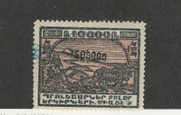 Ukraine, Postage Stamp, #333 Mint Hinged, 1922