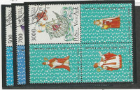 Vatican City, Postage Stamp, #803-805 Used, 1987