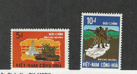 Vietnam, Postage Stamp, #439-440 Mint Hinged, 1972