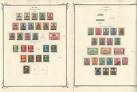 Saar Stamp Collection 1920 to 1953 on 12 Scott Specialty Pages, Germany