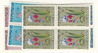 Afghanistan, Postage Stamp, #604-608, C23-C25 Blocks Mint NH, 1962