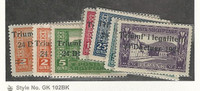 Albania, Postage Stamp, #178-184 Mint LH, 1925