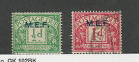 Great Britain Offices Africa, Postage Stamp, #J1-J2 Used, 1942