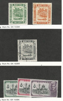 Brunei, Postage Stamp, #45, 48, 63, 97-99 Mint Hinged, 1929-58