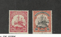 German South West Africa, Postage Stamp, #28, 30 Mint NH, 1906-11