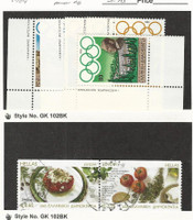 Greece, Postage Stamp, #1495-1498 Mint NH, 2192 Used Pair, 1984-2005