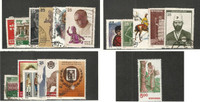 India, Postage Stamp, #804-814, 816-821 Used, 849 Mint NH, 1978-80