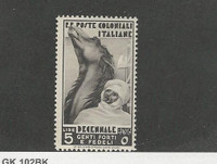 Italian Colonies, Postage Stamp, #39 Mint Hinged, 1933 Camel