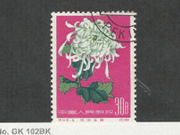 China Peoples Republic, Postage Stamp, #557 Used, 1961 Flower