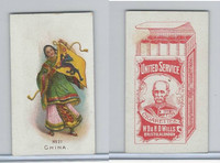 W62-356 Wills Tobacco, Flag Girls of All Nations, 1908, #21 China