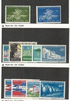 Netherlands Antilles, Postage Stamp, #203, 205, 235-9, 258-61 Mint Hinged