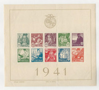 Portugal, Postage Stamp, #614a Mint NH Sheet, 1941, JFZ