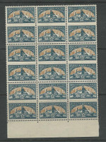 South Africa, Postage Stamp, #107 Mint NH, 1948 Block, JFZ