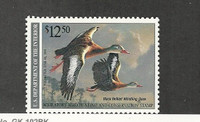 United States, Postage Stamp, #RW57 Mint NH, Duck Stamp 1990
