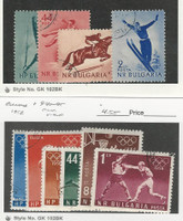 Bulgaria, Postage Stamp, #869-872, 940-945 Used, 1954-58 Sports, Olympics