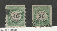 Crete, Greece, Postage Stamp, #J16-J17 Used, 1875