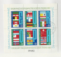 Bulgaria, Postage Stamp, #2665a Used Sheet, 1980 Flags Europa, JFZ