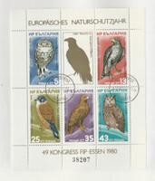 Bulgaria, Postage Stamp, #2705a Used Sheet, 1980 Birds Europa, JFZ