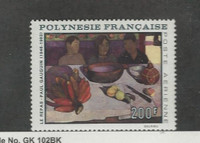 French Polynesia, Postage Stamp, #C48 Mint NH, 1968 Art, JFZ