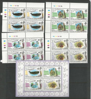 Seychelles Sil Sesel, Postage Stamp, #167-170a Blocks & Sheet Mint NH, 1990, JFZ