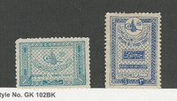 Saudi Arabia, Postage Stamp, #J26, O1 Mint Hinged, 1937-39