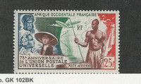 French West Africa, Postage Stamp, #C15 Mint LH, 1949 Airmail, JFZ