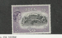 Aden, Postage Stamp, #61A Mint NH, 1957 Ships, JFZ